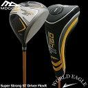 MD ゴルフ スーパーストロング ST ドライバー 1W フレックスR ロフト角:10 5度