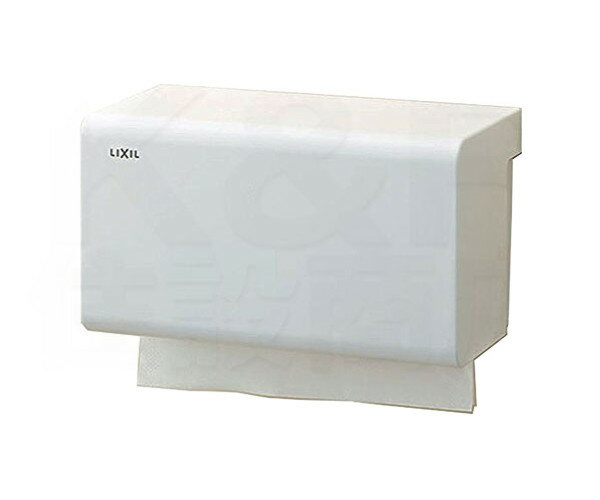 lixil リクシル inax ペーパータオルホルダー 壁付形 kf-15u/wa
