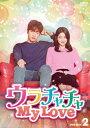 ウラチャチャ My Love DVD-BOX2/DVD/ コンテンツセブン KEDV-0643