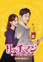 リッチマン~嘘つきは恋の始まり~ DVD-BOX2/DVD/ コンテンツセブン KEDV-0681