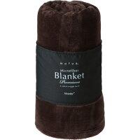 ナイスデイ mofua プレミアムマイクロファイバー毛布 サイズ:シングル 色:ブラウンの写真