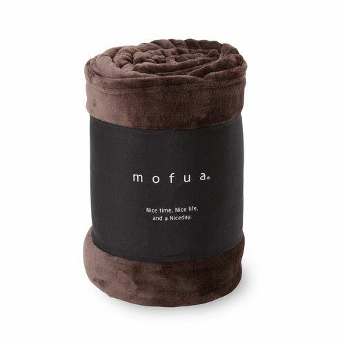 ナイスデイ mofua プレミアムマイクロファイバー毛布 サイズ:ダブル 色:ブラウンの写真