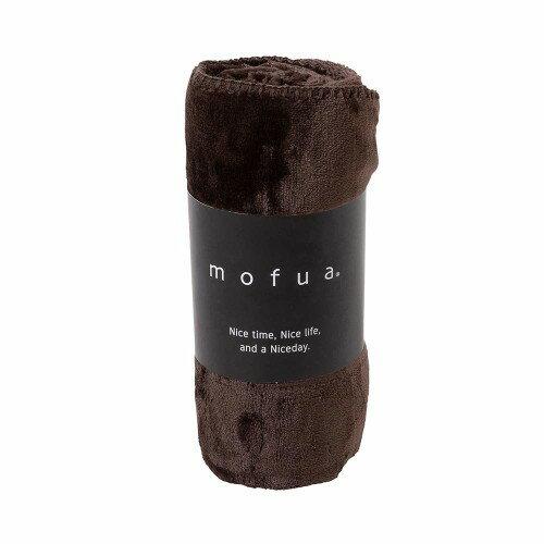 mofua モフア プレミアム マイクロファイバー 毛布 ひざ掛けサイズ ブラウンの写真