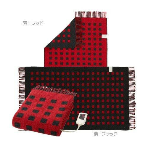日本製 電気ひざ掛け リバーシブルタイプ レッド Sb-h501