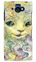 Rainbow Cat designed by KYOTARO for AQUOS PHONE si SH-07E docomo (SECOND SKIN)(全面)画像