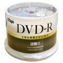 Eセレクト G-TOPS DV-R120CPGAS50 DVD-R DVDR 録画用 16倍速 50枚 E-セレクト