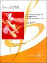 (楽譜) ラクール/50のやさしい斬新的な練習曲 第1巻 (Lacour - 50 Etudes faciles et progressives Cahier 1)(輸入楽譜)
