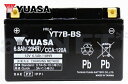 バッテリー 台湾ユアサ 台湾YUASA 密閉型メンテナンスフリーバッテリー