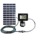 GOODGOODS LED ガーデンライト 充電式 10W ソーラーライト センサーライト 太陽光発電 人感センサー 光センサー付き 防水  T-GY10W画像