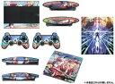 英雄伝説 閃の軌跡 PS3スキンシールセット デザエッグ DSGASSS101