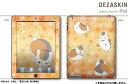 デザスキン 夏目友人帳 スキンシール for iPad デザイン02 ニャンコ先生2 デザエッグ