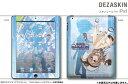 デザスキン 超次元ゲイム ネプテューヌ スキンシール for iPad デザイン03 ブラン デザエッグ