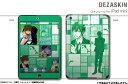 デザスキン Free! フリー スキンシール for iPad mini デザイン02 橘真琴 デザエッグ