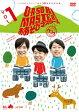 O・A・SO・BI MASTERS~おあそびマスターズ~ Vol.1/DVD/YRBN-90951