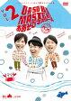 O・A・SO・BI MASTERS~おあそびマスターズ~ Vol.2/DVD/YRBN-90952