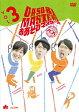 O・A・SO・BI MASTERS~おあそびマスターズ~ Vol.3/DVD/YRBN-91080