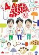 O・A・SO・BI MASTERS~おあそびマスターズ~ Vol.4/DVD/YRBN-91081