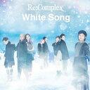 White Song(Type-M)/CDシングル(12cm)/ よしもとアール・アンド・シー YRCN-90293