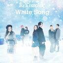 White Song(Type-W)/CDシングル(12cm)/ よしもとアール・アンド・シー YRCN-90294