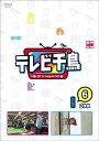 テレビ千鳥 vol.6/DVD/ よしもとミュージック YRBN-91456