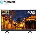 maxzen JU43SK03 43.0インチ画像