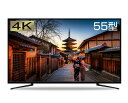 4K 液晶テレビ 55インチ maxzen JU55SK04 55V型 地上・BS・110度CSデジタル 4K 液晶テレビ画像