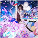 Clock over ORQUESTA First season BATTLE Vol.12 朱鷺燈零士/CDシングル(12cm)/ エイシス OHAK-0112