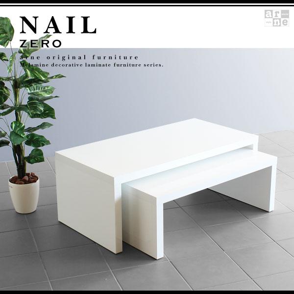 arne ネストテーブル nail zeroの写真