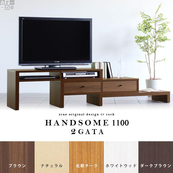 arneテレビ台ハンサム1100 2GATA BRの写真