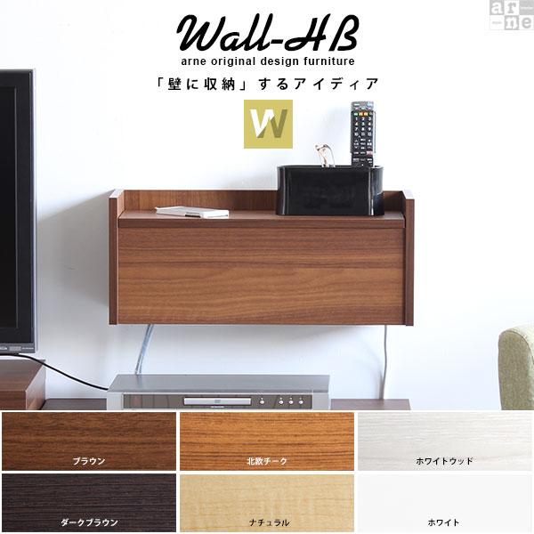 arne Wall-HB W BR