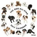 2017年度版 THE DOG カレンダー オールスター