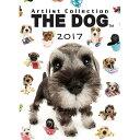 アーリスト 2017年 卓上カレンダー THE DOG 1個