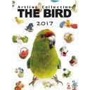 アーリスト 2017年 卓上カレンダー THE BIRD 1個