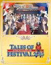 テイルズ オブ フェスティバル 2015 Blu-ray 限定版/Blu-ray Disc/BNEI-00048