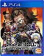 バンダイナムコエンターテインメント .hack//G.U. Last Recode 通常版 PS4ゲームソフト
