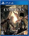 CODE VEIN(コードヴェイン)/PS4/D 17才以上対象 バンダイナムコエンターテインメント