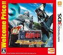 超・戦闘中 究極の忍とバトルプレイヤー頂上決戦!(Welcome Price!!)/3DS//A 全年齢対象 バンダイナムコエンターテインメント CTR2AJSJ