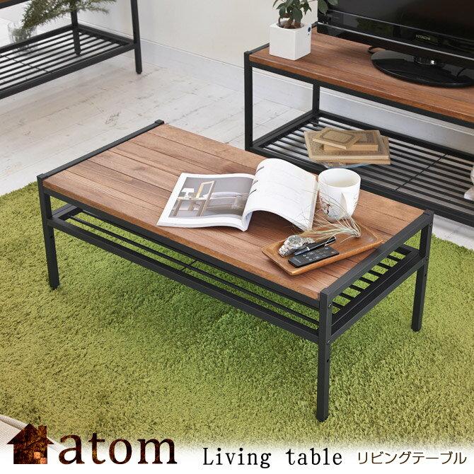天然木製 リビングテーブル PT-900BRN ブラウンの写真