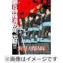 炎炎ノ消防隊 第7巻/Blu-ray Disc/ DMM.com DMPXA-046