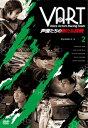 VART -声優たちの新たな挑戦- DVD2巻/DVD/ DMM.com DMPBA-129