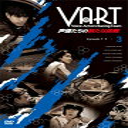 VART -声優たちの新たな挑戦- DVD3巻/DVD/ DMM.com DMPBA-130
