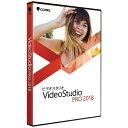 コーレル Corel VideoStudio Pro 2018 通常版画像