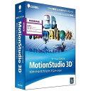 MotionStudio 3D 特別優待版