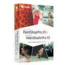 Corel PVSX9JPNP PaintShop Pro X9 + VideoStudio Pro X9