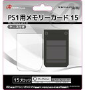 PS1用 メモリーカード15 アンサー