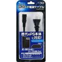 アンサー PSシリーズ用 PSマルチ電源ケーブル ANS-H074(1本入)