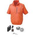 空調服 ポリエステル製半袖空調服 BP-500S-OR-XL