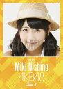 (卓上) 西野未姫 2016 AKB48 カレンダー(生写真(2種類のうち1種をランダム封入))