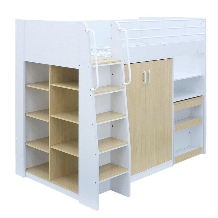 ロフトシステムベッド Polino ポリーノ 2色対応 システムベッド ロフトベッド