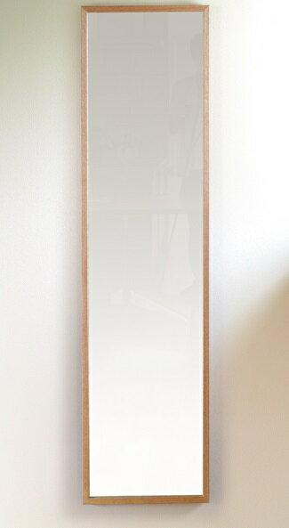 スタンドミラー UNI(ユニ)の写真
